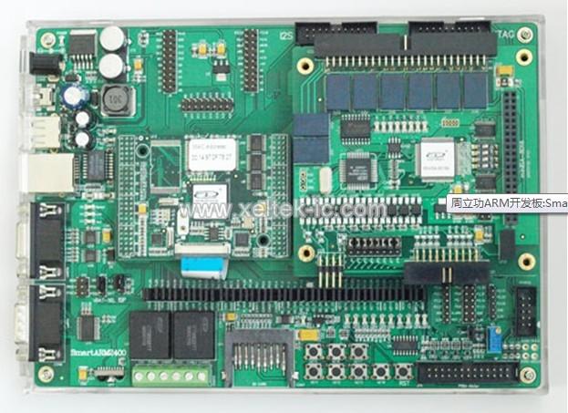 周立功arm开发板: smartarm2400